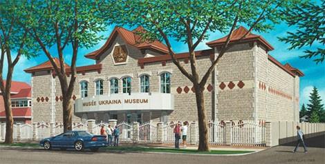 musee_ukraina_museum