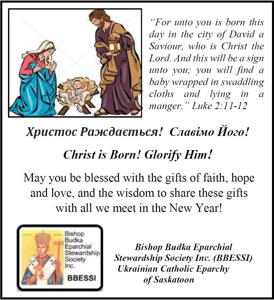 Christmas greetings from ukrainian catholic eparchy of saskatoon christmas greetings from bishop budka eparchial stewardship society inc bbessi kristyandbryce Images