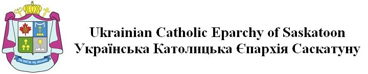 skeparchy.org | Ukrainian Catholic Eparchy of Saskatoon