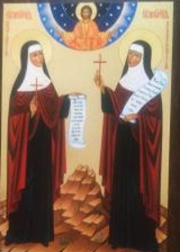Shrine to Venerable Nun Martyrs Olympia and Laurentia