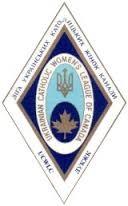 UCWLC Logo